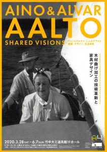 Aino&Alvar Aalto Shared Visions